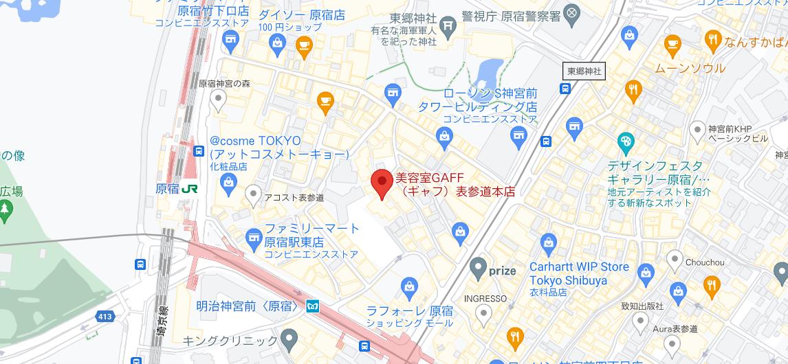原宿・表参道のTOPロケーション